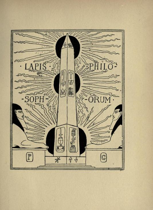 """EGV4: """"Lapis Philosophorum"""", by Helen Hay"""