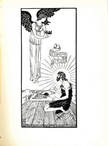 Image is of a man sitting on wooden planks that appears to be a platform on top of a tower or mountain. He is kneeling with his legs folded underneath him with an angel hovering above him. The man is in the lower right corner of the image. He is in profile facing left and hunched forward slightly with his right hand raised. He is wearing rough looking clothing from animal skins and has a dark beard Beside his feet there is a cross. Above him there is a floating banner that reads in all capital letters ST SIMEON and then STYLITES. Lines that resemble rays of light emanate from the space around his head. The figure hovering above the man has two black wings and is holding out a crown. It is wearing a long white robe. In the distance behind the figures the shore and the sea are visible with two sail boats floating on the waves. In the bottom left hand corner the artist's signature is visible. The image is vertically positioned with a black border.
